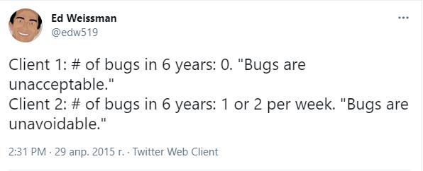 Software joke