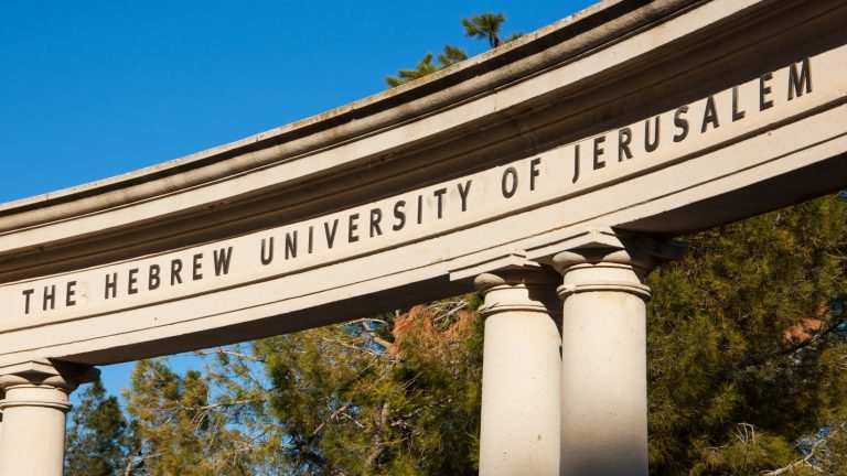 Hebrew University Campus